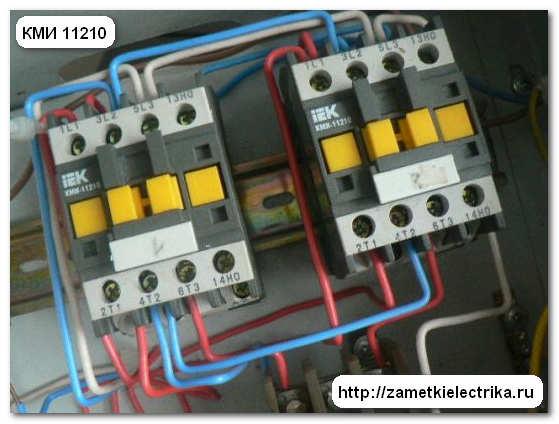 Schema Elettrico Motore Monofase Avanti Indietro : Cambio di rotazione del motore elettrico monofase come cambiare
