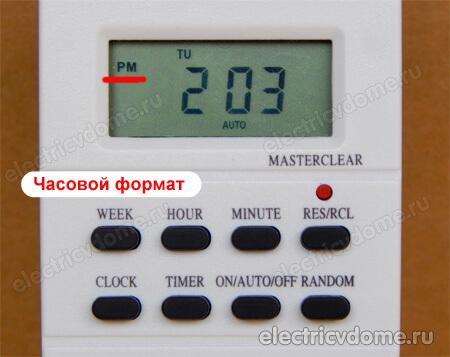 cronometru pentru tranzacționare cum se rulează o opțiune
