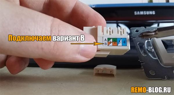 Eine Internetverbindung mit eigenen Händen verbinden. So verbinden ...