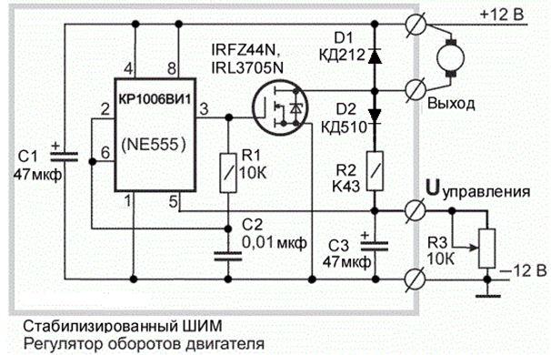 Регулятор оборотов эл двигателя 12 в своими руками 20