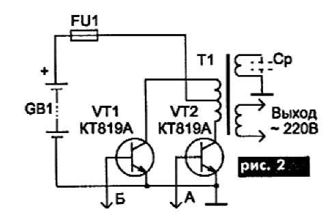 Переменный в постоянный ток схема фото 995